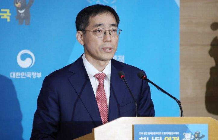 Jung Ki-joon-Corea del Sur