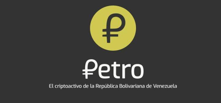 Se Lanza El Petro Venezolano