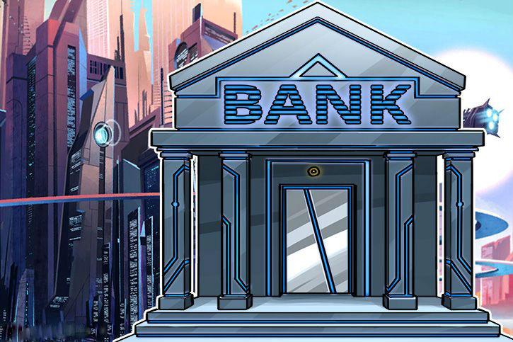 Banco Para Bancos Centrales