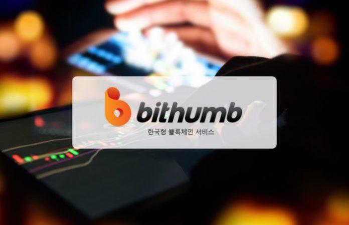 Bithumb Kioscos de Criptomonedas