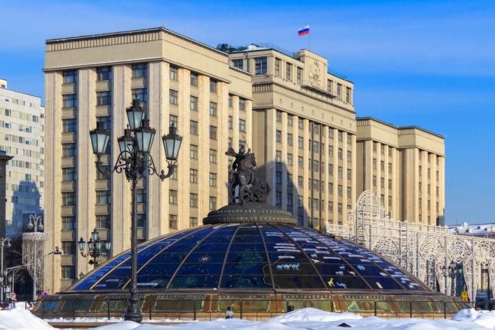 Rusia Duma del Estado