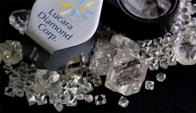 Lucara-Diamond