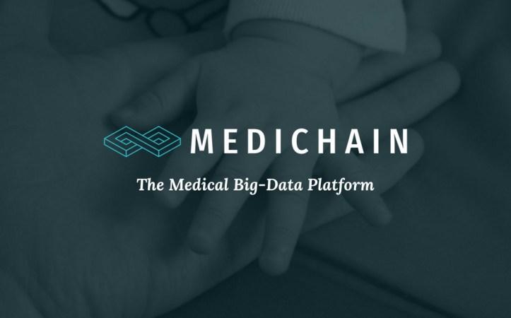 MediChain ICO