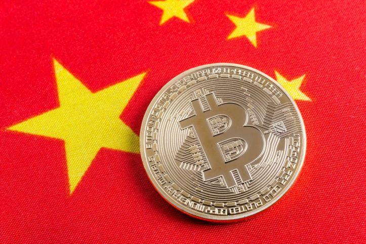 China Bitcoin Blockchain
