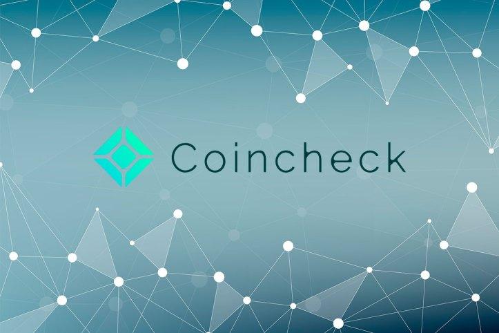 Coincheck Criptomonedas