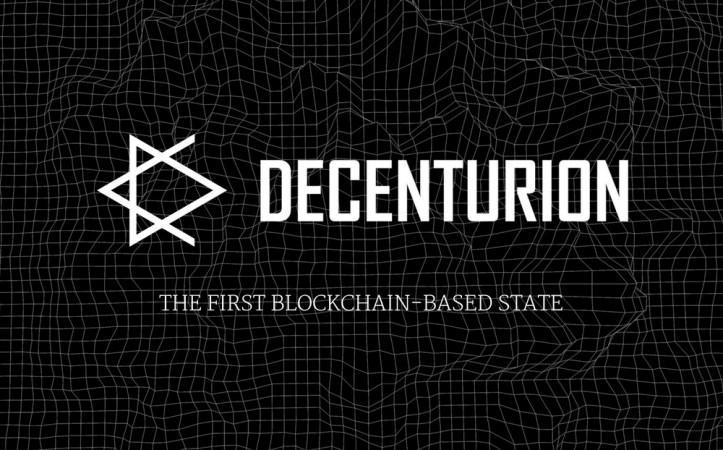 Decenturion - Blockchain