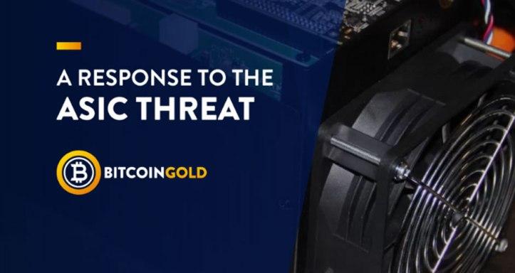 Mineria Bitcoin Gold - ASIC