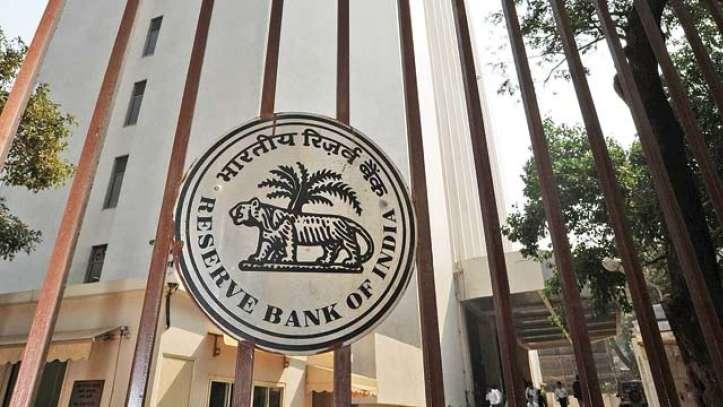 Reserve Bank of India Criptomonedas