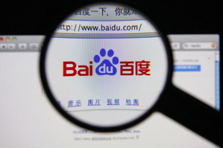 Baidu ingresa a la blockchain