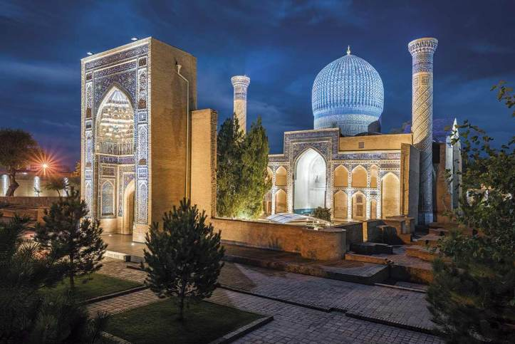 Uzbekistán Blockchain Criptomonedas