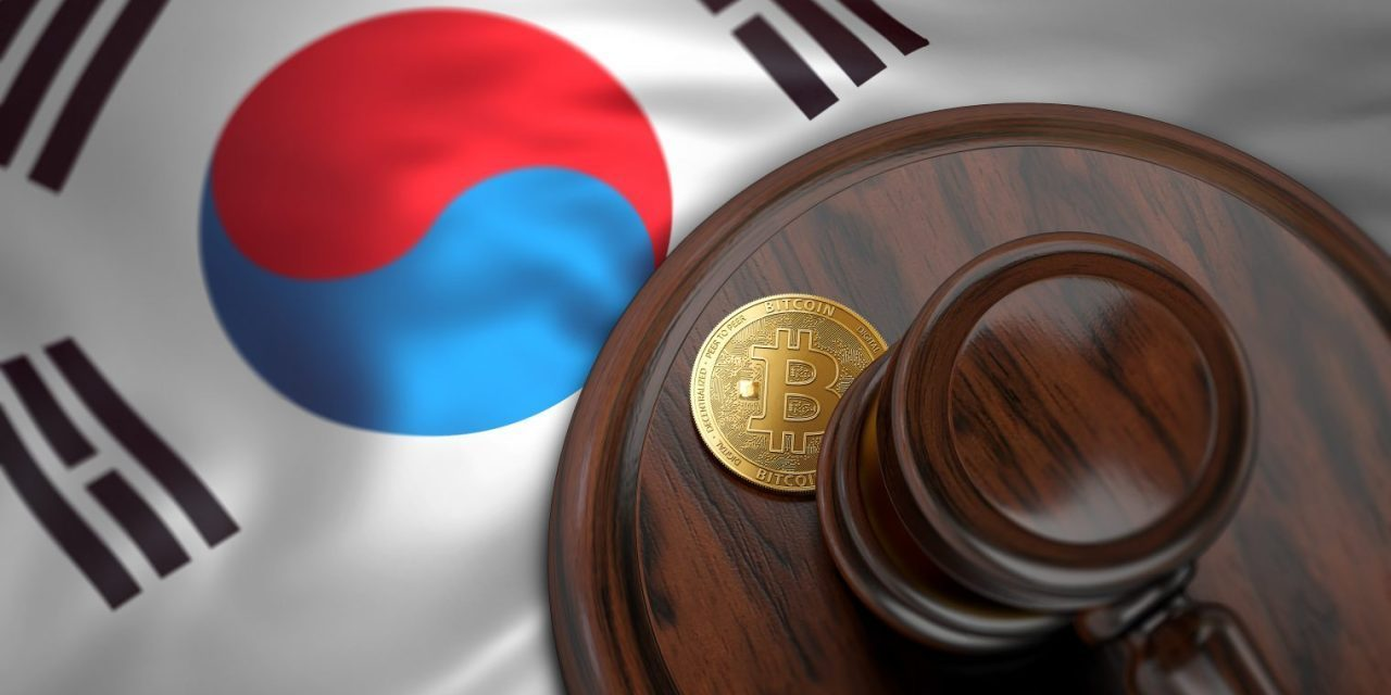 Ahora podrás pagar con criptomonedas en algunas playas de Busan, Corea del Sur entre las que destacan Bitcoin y ETH.