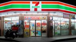 Abra permite a sus usuarios comprar Bitcoin en los 7-Eleven de Filipinas