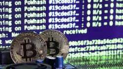 Minería de Bitcoin a punto de alcanzar la moneda 18 millones