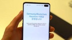 Blockchain KeyStore: qué es, cómo funciona y sus cualidades