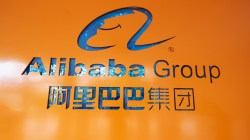 Alibaba niega que acepte Bitcoin