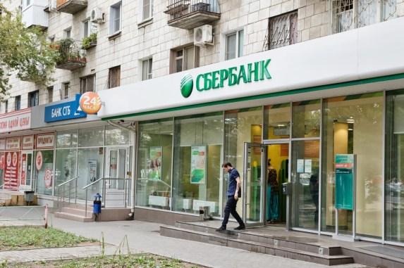 ¿Puede que el banco más grande de Rusia emita su propia criptodivisa? Blockchain
