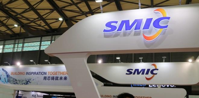 El plan 'Hecho en China 2025' tiene una ambiciosa mira de autosuficiencia y en la cual SMIC es pieza clave.