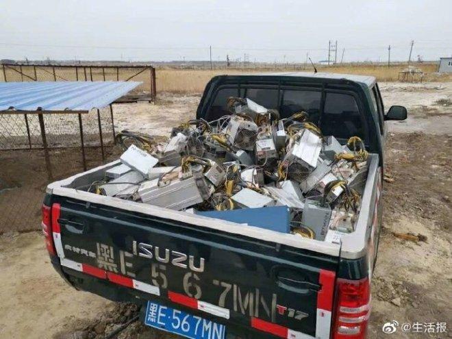 Autoridades descubren minería ilegal en distintos lugares de China. Fuente: MW.CN