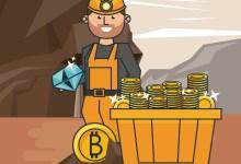 Bitcoin tiene el hash rate más alto de todos los tiempos: BTC podría alcanzar los $ 500.000