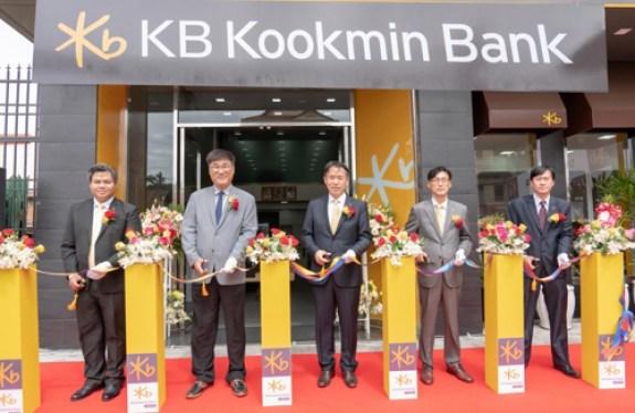 Kookmin Bank, el más grande de los bancos de Corea del Sur, incluye a Bitcoin entre los servicios que prestará a sus usuarios.