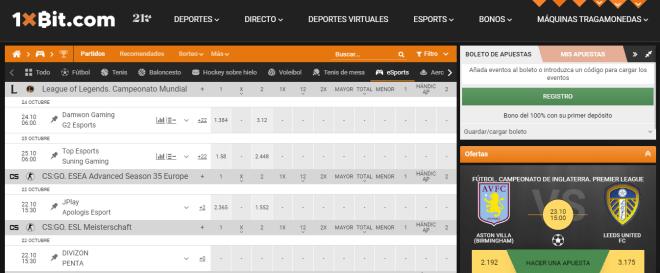 Apostar en eSports con Bitcoin es sencillo desde la plataforma de 1xBit