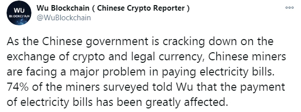 The Chinese government's action against yuan cryptocurrency exchanges could be behind the current Bitcoin rally.