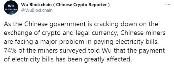 La actuación del gobierno de China contra los exchanges de criptomonedas a yuanes, podría estar detrás del actual rally de Bitcoin.