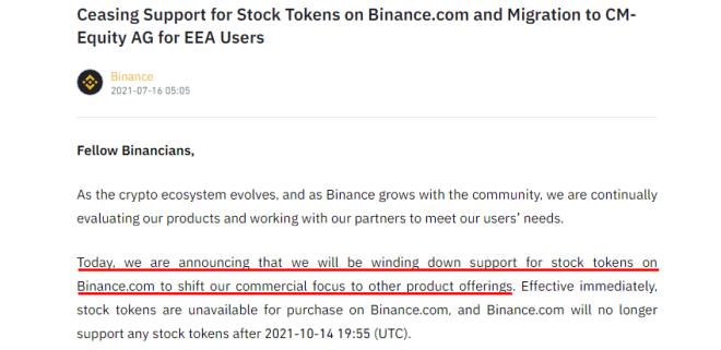 Mediante un comunicado en su web, Binance anuncia la suspensión de sus ofertas para comerciar con tokens de acciones o stock tokens. Fuente: Binance