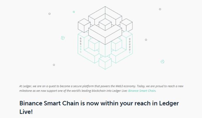 Ledger, la compañía de hardwares de seguridad Blockchain, prestará soporte para tokens BNB y BEP20 de Binance Smart Chain. Fuente: Ledger