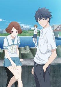 Sakurada Reset mega zippyshare poster