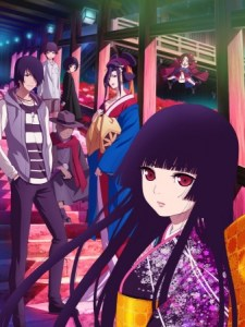 Jigoku Shoujo Yoi no Togi MEGA Openload Zippyshare Poster