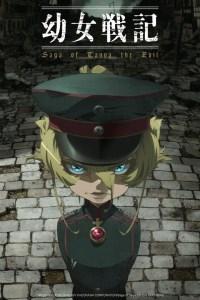 youjo-senki mega mediafire openload zippyshare poster