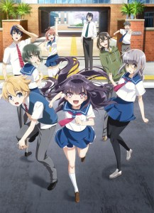 Haruchika MEGA MediaFire Poster