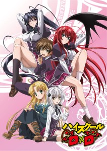 High School DxD MEGA MediaFire Openload Zippyshare