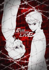 Evil-or-Live-MEGA MediaFire Openload Zippyshare Poster