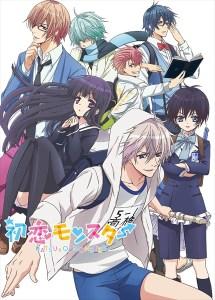 Hatsukoi Monster MEGA Openload Poster
