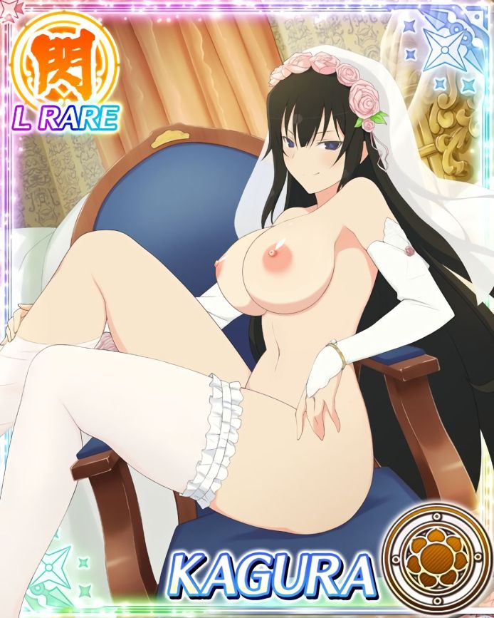 Carta S2-10 - KAGURA - THE PERFECT WIFE