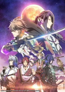 sengoku-night-blood poster