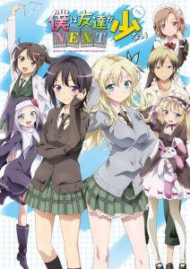 Boku wa Tomodachi ga Sukunai NEXT MEGA MediaFire Poster