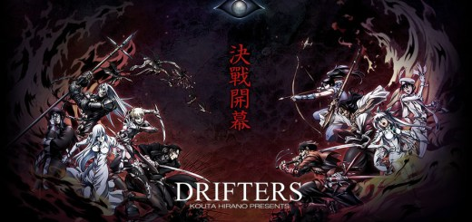 Drifters Anime MEGA MediaFire Openload Zippyshare portada