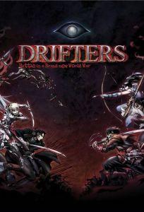 Drifters Anime MEGA MediaFire Openload Zippyshare poster