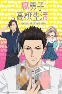 Fudanshi Koukou Seikatsu MEGA MediaFire Openload Zippyshare Poster