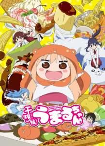 Himouto! Umaru-chan MEGA MediaFire Poster