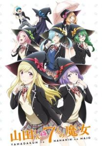 yamada kun to 7 nin no majo poster