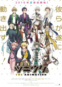 tsukiuta the animation mega openload zippyshare poster