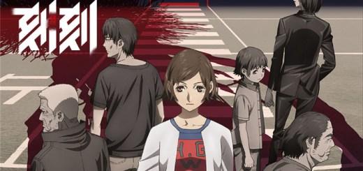 Kokkoku Anime MEGA MediaFire Openload Zippyshare Portada