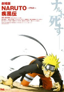Naruto Shippuden Película 1 La Muerte de Naruto Poster