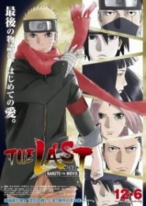 Naruto Shippuden Película 7 The Last Poster