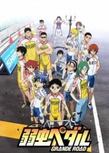 yowamushi pedal grande road mega mediafire openload poster