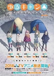 yuru camp mega openload zippyshare poster
